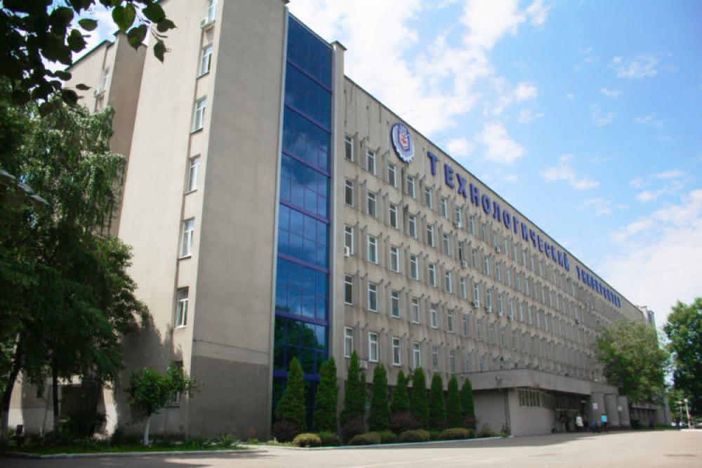 Kuban State Technological University Hedclub