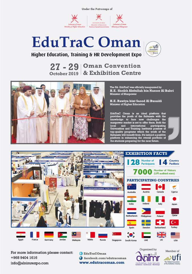 Edutrac Oman 2019